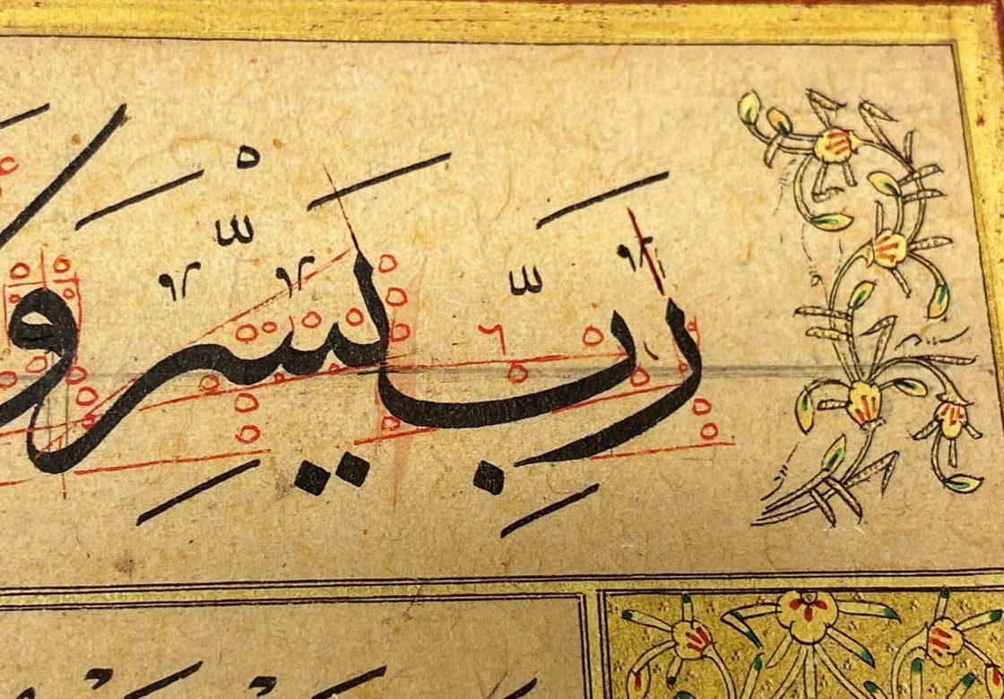 Calligraphy 2020-20